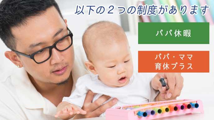 赤ちゃんの育児をする父親