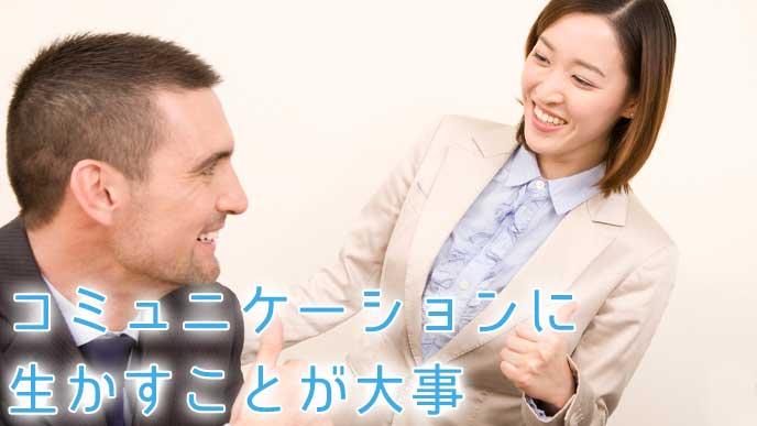 外国人の男性と会話している女性社員