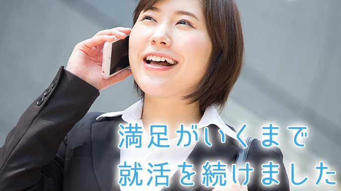 スマホを使っている元気な顔の就活生の女性