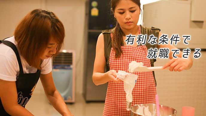 調理師系学校でケーキを作っている学生達