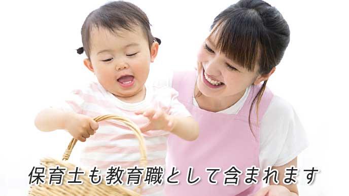 子供の世話をする笑顔の保育士