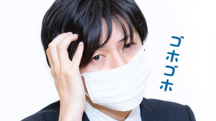 体調不良でマスクをしている男性