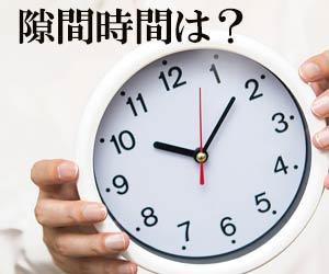 10時過ぎの時刻をさす時計