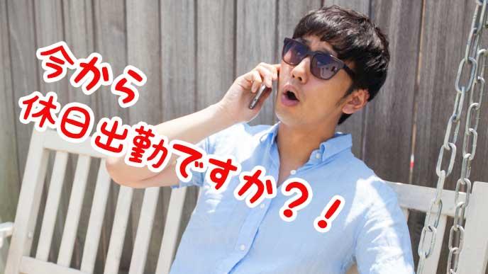 スマホを使い電話をしているサングラスをかけた男性