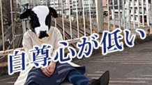 171120_jisonshin-hikui-icatch