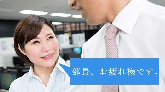 上司と会話をしている女性社員
