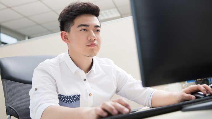 パソコンを使って仕事をしている公務員