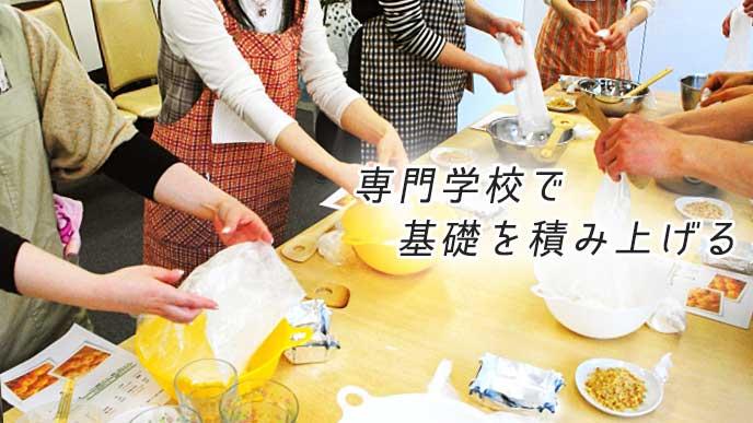 学校でパン作りを学んでいる生徒達