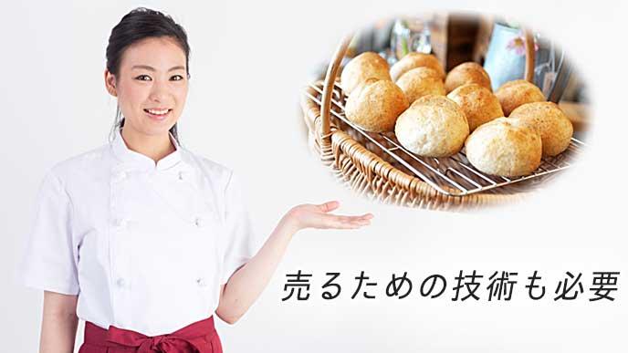 微笑んでいるパン職人の女性と丸パン