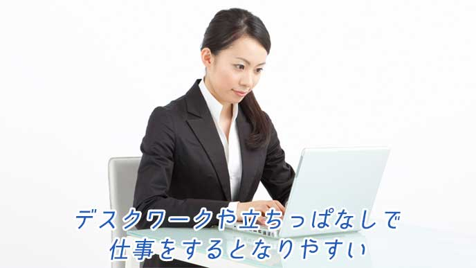 デスクワークをしている会社員の女性