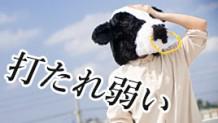 171130_utareyowai-icatch