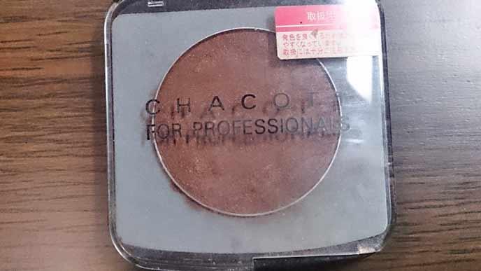 CHACOTTのメイクアップカラーバリエーションの674番