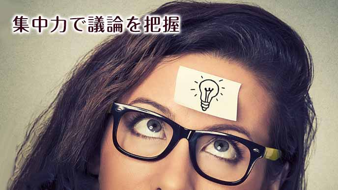 思考に集中する女性