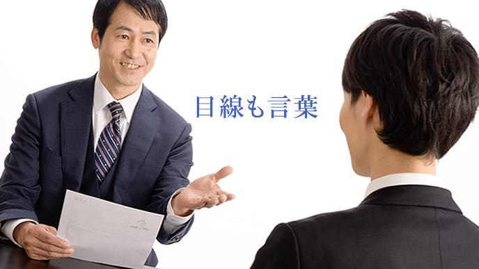 面接官と対話する学生