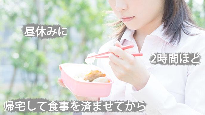 お弁当を食べる女性