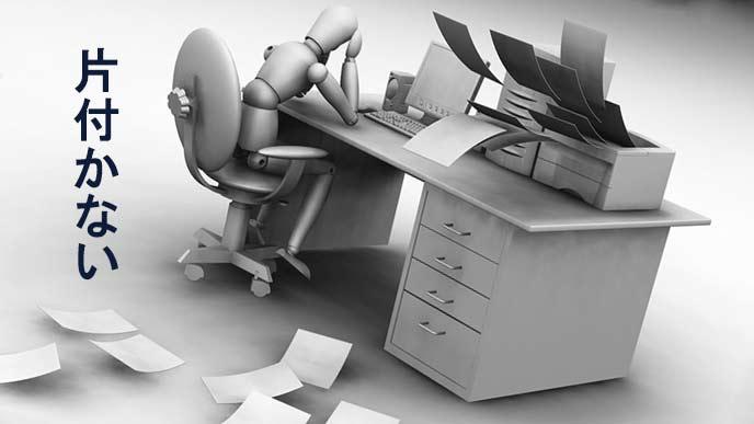 会社のデスクでプリントアウトされる書類の山