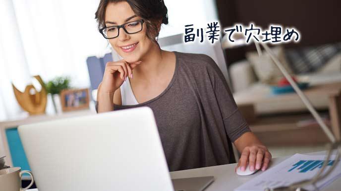自宅のパソコンで副業する女性