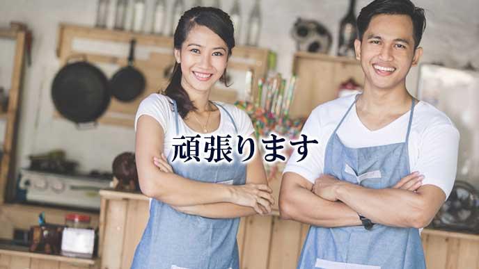 厨房で腕組みして立つスタッフ