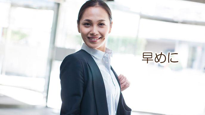 早く出社する女性社員
