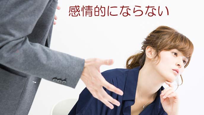 上司に叱られてそっぽを向く女性社員