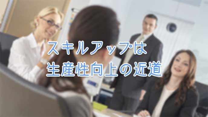 勉強会をしてる会社員たち