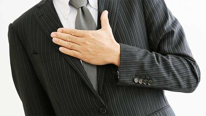 面接で胸に手を当て几帳面さをアピールしてる男性