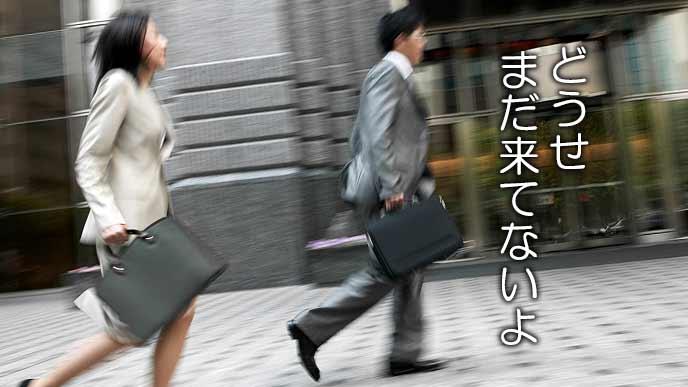 路上を走るビジネスマン