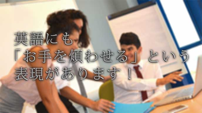 仕事のミーティングをしてる外国人会社員たち
