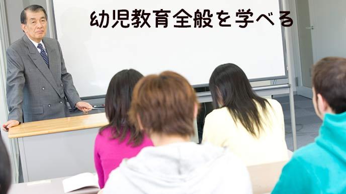 大学で講義を受ける学生