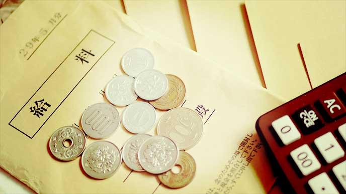 給料袋とお金