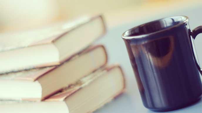 ビジネス書とコーヒーカップ