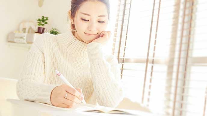 資格の勉強をしてる女性