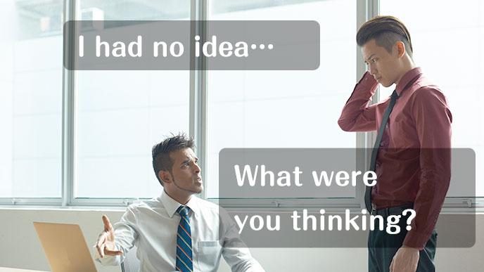 上司に怒られる男性社員