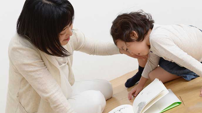 子供と絵本を読んでる母親