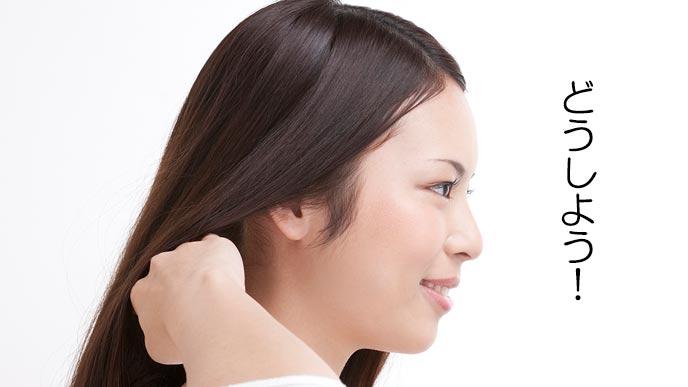 ロングヘアーを触る女性