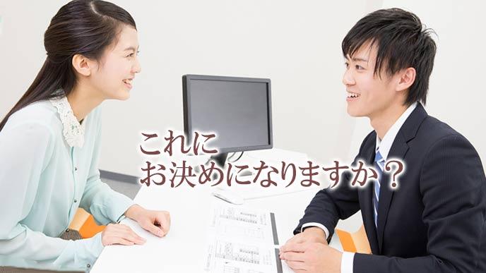 お客に問いかける営業マン