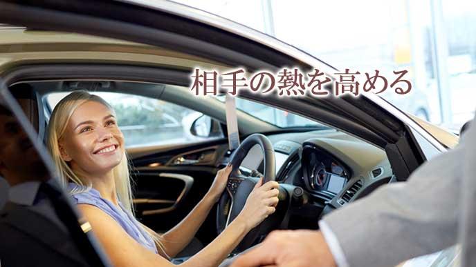 女性客を運転席に座らせる営業マン