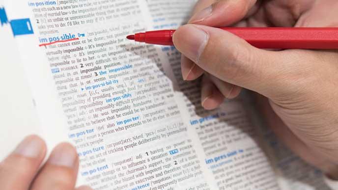 英語の辞書に線を引く