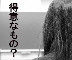 黒板に向かう女子高生