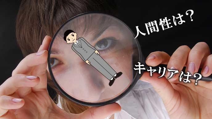 虫眼鏡で調べられる男性