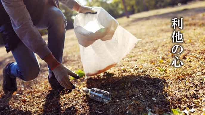 公園のゴミ拾いをする人
