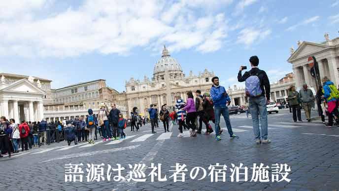 ローマの寺院広場の旅行者