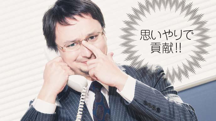 眼鏡をなおす電話をしているサラリーマン