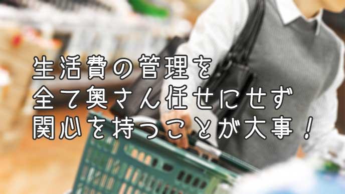 スーパーで買い物をしてる仕事帰りの女性