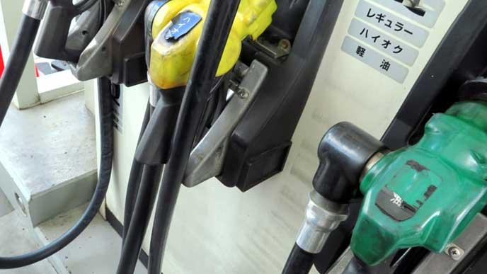 ガソリン給油ホース