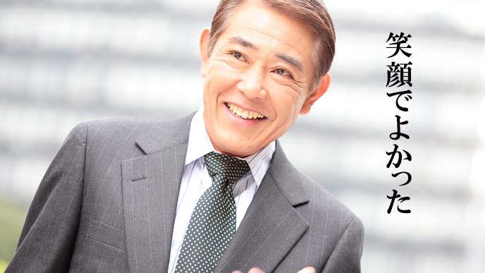 笑顔の年配上司