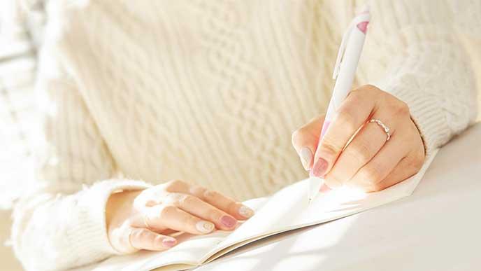 就活日記を書いてる女性