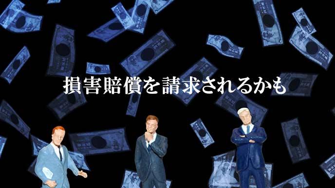 舞い上がる紙幣を見ながら考えるビジネスマン