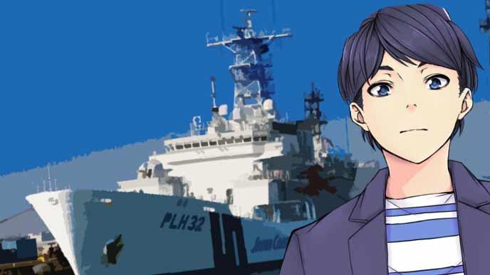 海上保安庁の船舶と男性