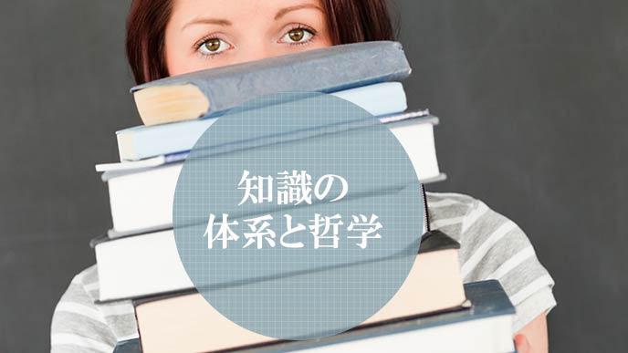 本の山を抱える女性